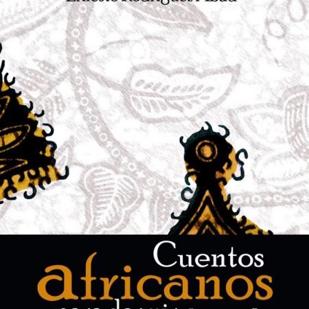 CUENTOS AFRICANOS PARA DORMIR EL MIEDO. PORTADA